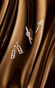 <b>Серьги</b> из золота: роскошные <b>серьги</b>   Messika