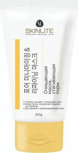 """<b>Очищающая маска</b> """"Skinlite"""", стягивающая поры, 100 гр — купить ..."""