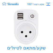<b>German Type F Plug</b> WIFI Smart Socket Energy Monitor Power Wifi ...