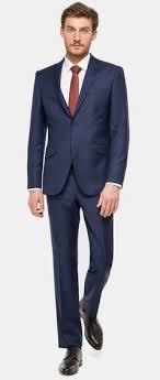 Мужской костюм из итальянской ткани <b>Vitale Barberis Canonico</b> ...