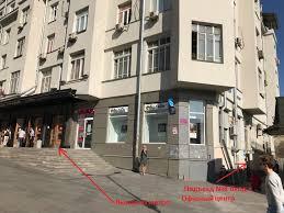 <b>Напольный вентилятор</b> Xiaomi <b>Viomi</b> VXFS14A-J White в Москве