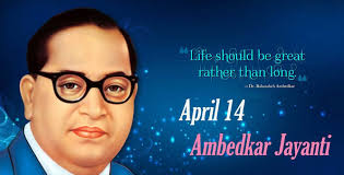 Image result for br ambedkar biography