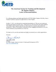 what is letter of recommendation recommendation letter  recommendation
