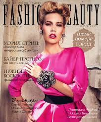 Fashion and Beauty, Сентябрь2012 by Mark Media Group - issuu