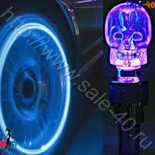 Череп, Led светодиодные <b>колпачки</b> для для автомобилей ...