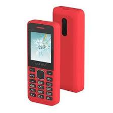 <b>Сотовый телефон Maxvi C20</b> Red, без СЗУ в комплекте (2339764 ...
