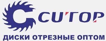 Купить диск <b>круг отрезной CUTOP</b> Profi 39983t 125*1 12511