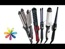 Керамические <b>щипцы для завивки волос</b> «Голливуд» в домашних ...