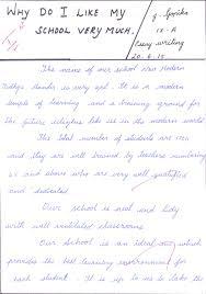 essay essay my first day at school essay writing of my school essay essay writing about my school essay my first day at school