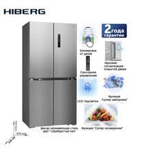 <b>Холодильники HIBERG</b>, купить по цене от 24200 руб в интернет ...