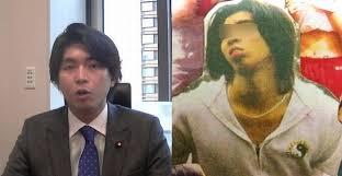 「宮崎謙介」の画像検索結果
