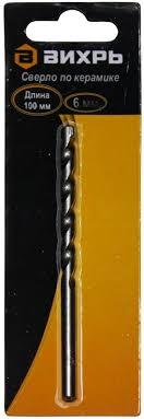 Купить <b>Вихрь</b> 6x100, цилиндрический хвостовик 1 шт. в блистере ...