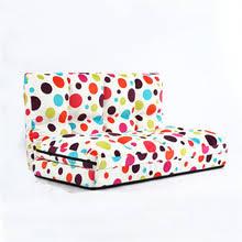 <b>Двухместный</b> ленивый <b>шезлонг</b>, диван, стул, напольный диван с ...