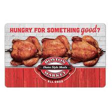 $25 Boston Market Gift Card, 2 pk. - BJs WholeSale Club
