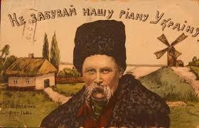 Картинки по запросу классики украинской литературы