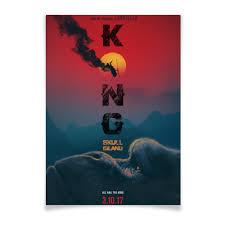 Плакат A3(29.7x42) <b>Конг</b>: <b>Остров черепа</b> / Kong: Skull Island ...