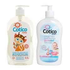 <b>Средство</b> для <b>мытья</b> детской посуды <b>Cotico</b>, 500 мл (1504704 ...
