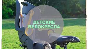 Товары Велосалон БАЙК | <b>Велосипеды</b> Липецк – 425 товаров ...