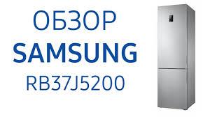<b>Холодильник Samsung</b> RB37J5200SA (RB37J5200SA WT ...