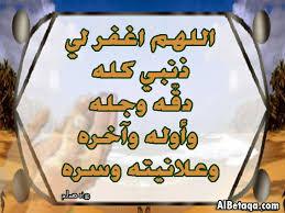 Some words are defferint !! - صفحة 3 Images?q=tbn:ANd9GcR0Z2qAvrtr7THVBdUTIvWmPTEV7EYCbX36Msu52MhQ5czqYkmy