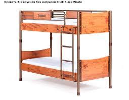 2 <b>Cilek</b> Black <b>Pirate</b> KS 1401 <b>кровать</b> 2 х ярусная без матрасов ...