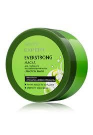 <b>Маска для глубокого восстановления</b> волос с маслом амлы ...