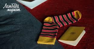 <b>Носки</b> Полосатый/Stripted в магазине «<b>burning heels</b>» на ...