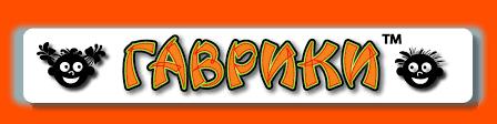 #Игрушки#Раскраски#Гаврики | ВКонтакте