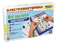 Детские <b>планшеты</b>, гаджеты и электронные плакаты от ...