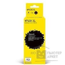Чёрный (Black) струйный <b>картридж T2 IC-CCLI-471BK XL</b> ...