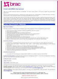 brac international job circular 2017 brac international jobs circular 2017 a