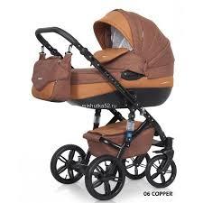 Купить <b>коляску BRUNO NATURAL</b> (<b>Riko</b>) 2 в 1 в Нижнем ...