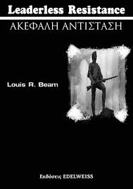 essays by louis beam on history government politics vietnam essays by louis beam on history government politics vietnam police state
