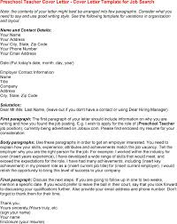 cover letters job application cover letter and application cover cover letters preschool teacher cover letter