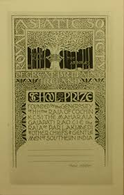 delving into the archives the universities prize essay royal book plate for the public school prize