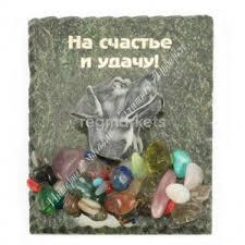 <b>Магниты</b> Символы года купить в Твери (от 27 руб.) 🥇