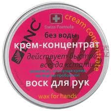 Средства по уходу за кожей рук — купить на Яндекс.Маркете в ...
