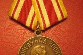 3 сентября 1945-го: предать забвению <b>победу</b> предков ...
