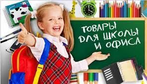 Канцелярский бум для дома,школы,офиса-13. Ежедневники ...