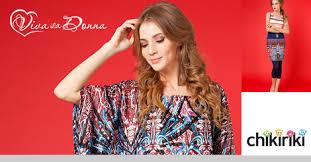 Viva la Donna. Женская домашняя одежда - Чики Рики