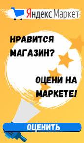 Официальный интернет-магазин <b>Feron</b> (<b>Ферон</b>) - shop.<b>feron</b>.ru
