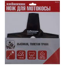 <b>Нож для триммера</b> 4 лезвия 230x25.4 мм, толщина 1.6 мм в ...