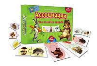 <b>Развивающие игры</b> в Казахстане.