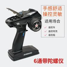 Related Products 1/10 simulation climbing car Cherokee hard shell ...