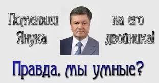 Порошенко ввел в действие решение СНБО об усилении борьбы с преступностью - Цензор.НЕТ 59