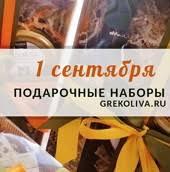 <b>Оливковое масло для лица</b> - секреты применения - Греческая ...