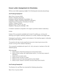cover letter internal cover letter sample internal cover letter cover letter resume for internal promotion cover letter examples management sample audit consultant letterinternal cover letter