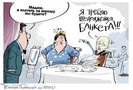 Кабмин обеспечил финансирование приобретения угля и расчеты на энергорынке, - Яценюк - Цензор.НЕТ 3101