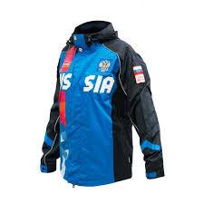 Лыжный костюм, купить костюмы для лыж в интернет-магазине