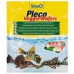 Корма для рыб и рептилий — сколько стоят на Яндекс.Маркете